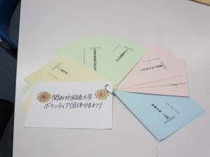 多言語カード